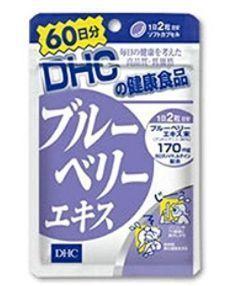 DHC ブルーベリーエキス (60日分) 120粒.JPG