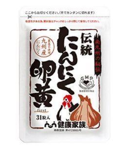 【健康家族】伝統にんにく卵黄+アマニ31粒入 (1粒405mg)×31粒入.JPG