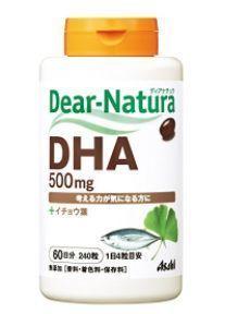 ディアナチュラDHA with イチョウ葉 240粒(60日).JPG